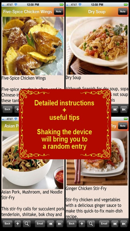 Chinese Cuisine Recipe screenshot-1