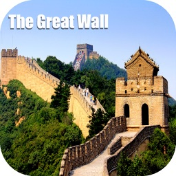 The Great Wall China Tourist Travel Guide