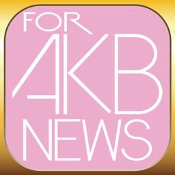 ブログまとめニュース速報 for AKB48グループ