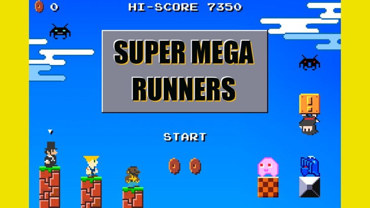 SUPER MEGA RUNNERS