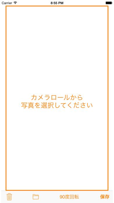 Wa-Fi(Wallpaper-Fitter)のおすすめ画像3