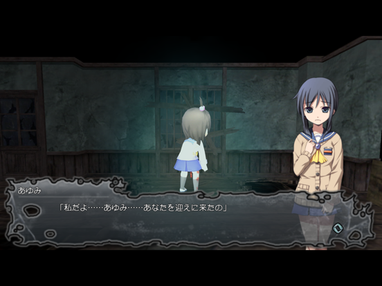 Corpse Party Blood Drive App Price Drops