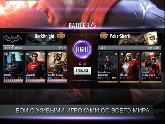 Injustice: Gods Among Us Скриншоты11
