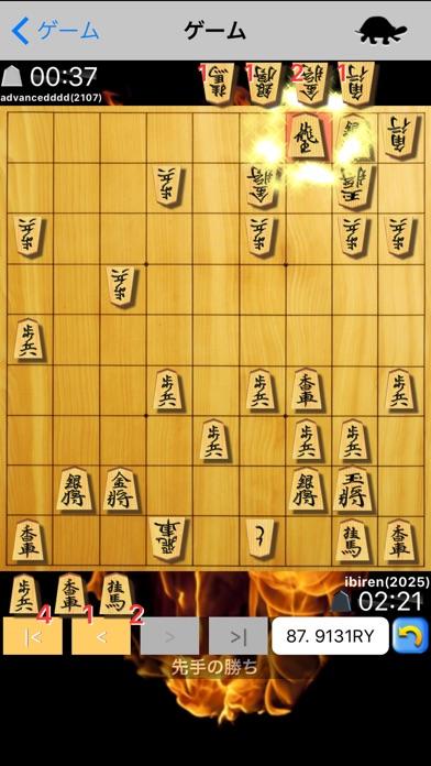 将棋クエストスクリーンショット1