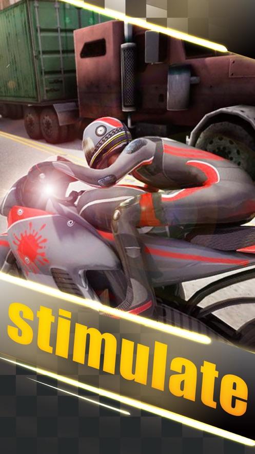 赛车·掌上酷跑3D:2016单机游戏大全免费 App 截图