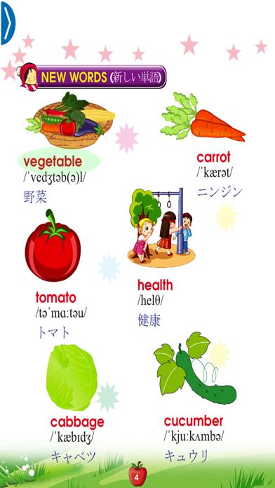 点击获取English for Primary 3 (小学校英語)