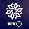 NRK Super Snøfall - iPhoneアプリ