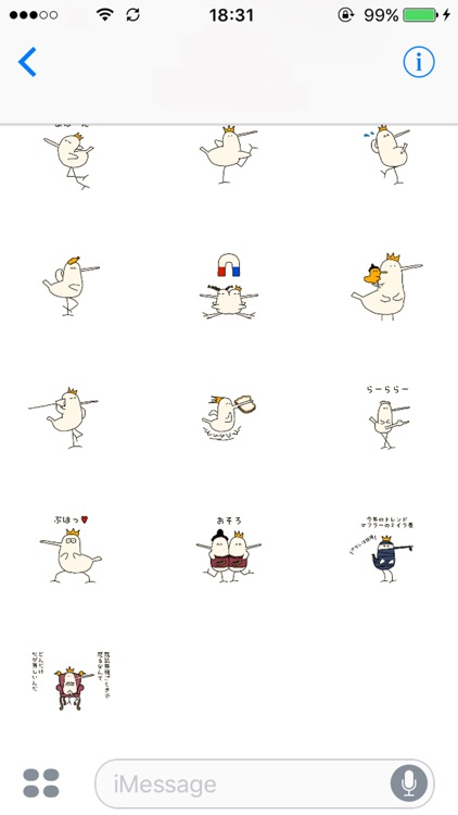 King bird and SUMO bird stickers screenshot-3