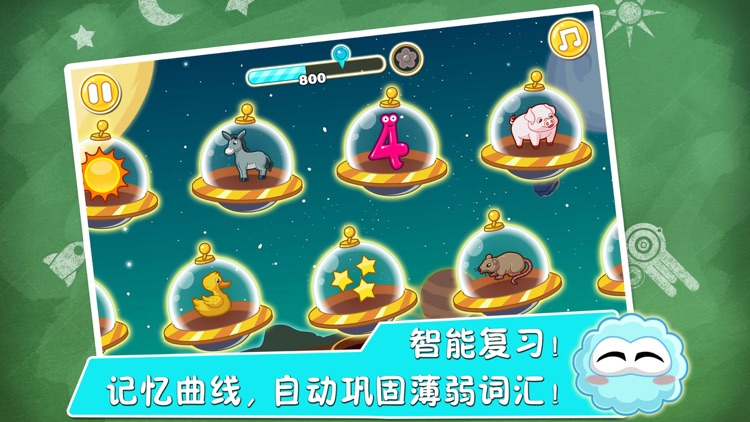 Chinese Joy(爱贝点点通) - Learning Chinese For Kids screenshot-2