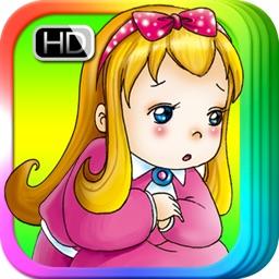 Thumbelina - Bedtime Fairy Tale iBigToy