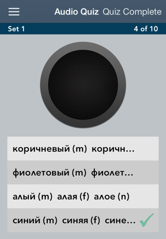 Learn Russian - AccelaStudy® - náhled