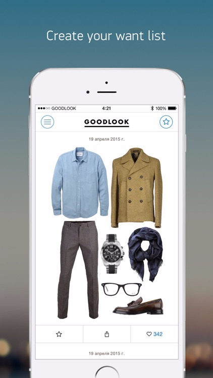 Goodlook  — looks with style