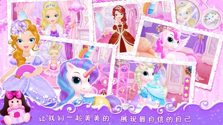 莉比小公主之梦幻学院 screenshot-3