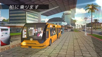コーチ バス 市 運転 シミュレータ 2016 ドライバー プロのおすすめ画像1