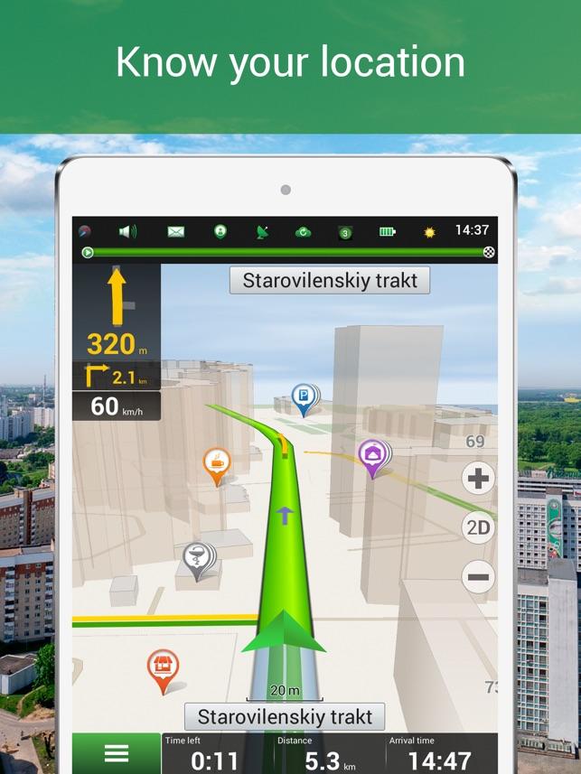 Navitel Navigator Belarus on the App