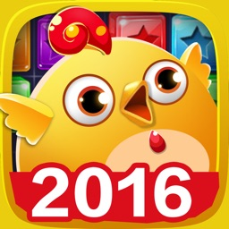 开心消除星星:2016官方全民乐消休闲手机游戏