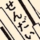 仙台地図さんぽ icon