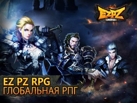 Игра EZ PZ RPG - Просто RPG