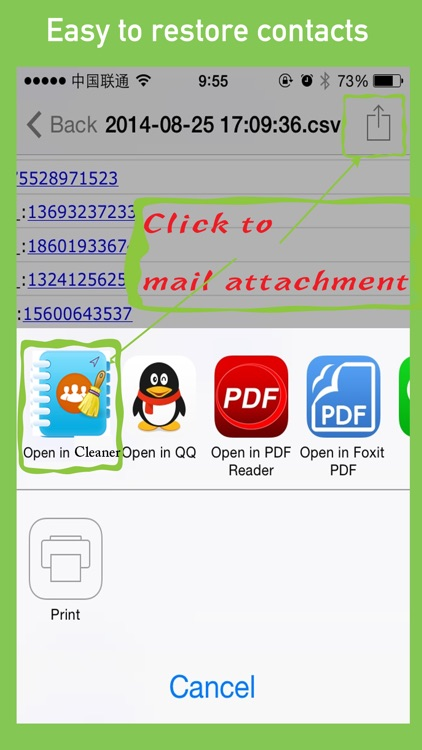 Smart Cleaner - clean contacts screenshot-4