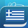 Ελληνικά λεξικό και Συνώνυμα - Farlex, Inc.