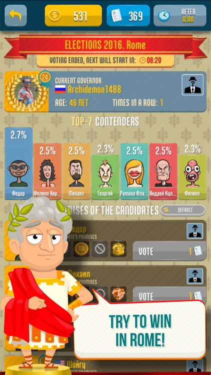 Election the Game screenshot-4