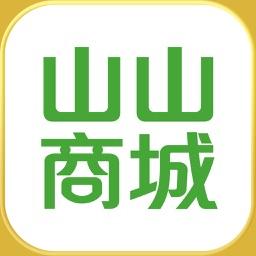 山山商城_自媒体视频直播购物平台