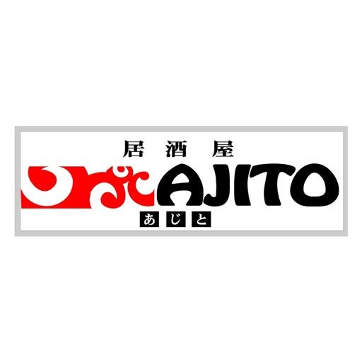 居酒屋AJITO(あじと)