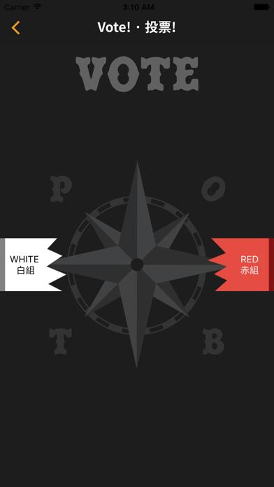 Pirates Of Tokyo Bay screenshot three