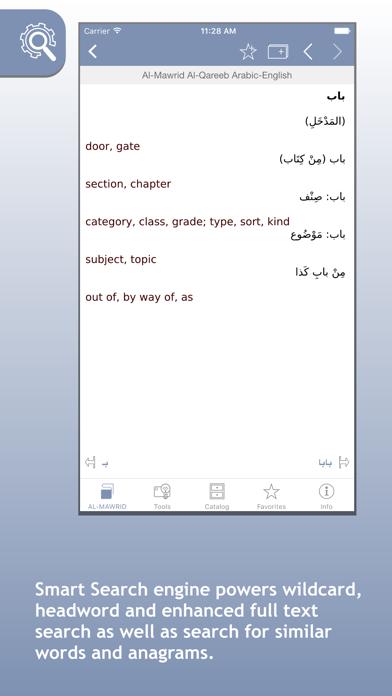Al-Mawrid Al-Qareeb Arabic-English Dictionaryのおすすめ画像2