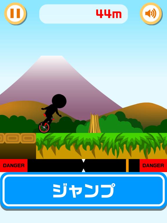 無双!一輪車 - おもしろいゲームのおすすめ画像3