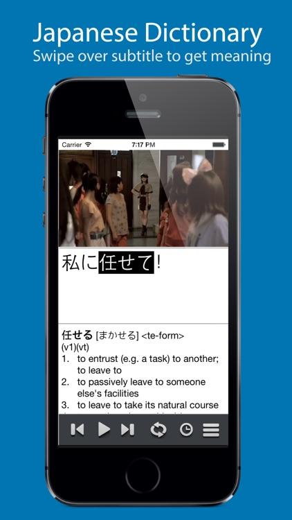 SABU screenshot-1