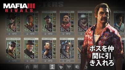 マフィア III:ライバル screenshot1