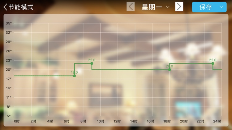 Hi!管家 screenshot-3