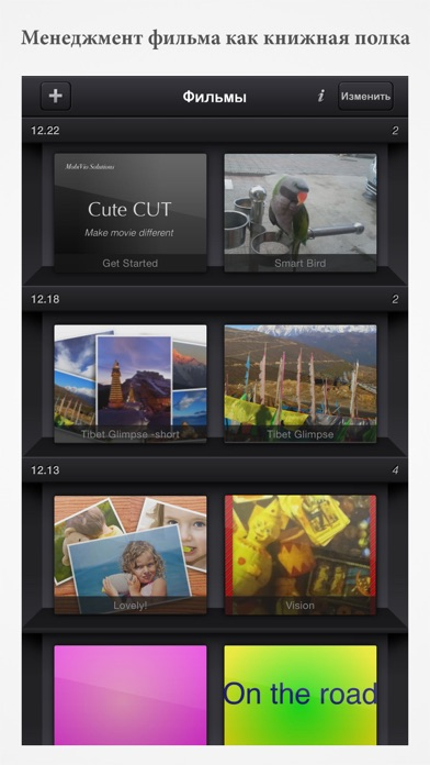 Screenshot for Cute CUT Pro in Russian Federation App Store