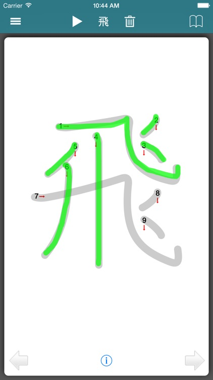 KanjiQ - Japanese Kanji Stroke Order Pro