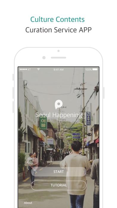 Seoul Happening screenshot one