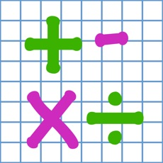 Activities of Flashcards! - Math fact practice anywhere