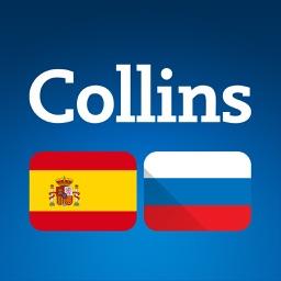 Audio Collins Mini Gem Spanish-Russian Dictionary