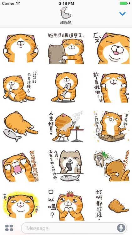 臭跩貓愛嗆人 5 - 白爛貓超浮誇