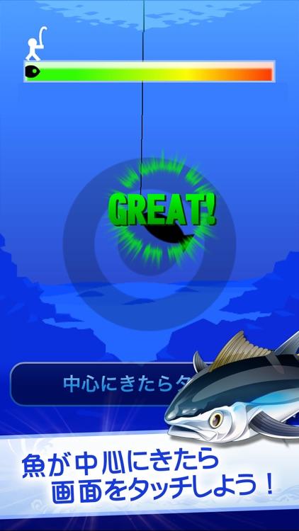 釣りスタ screenshot-3