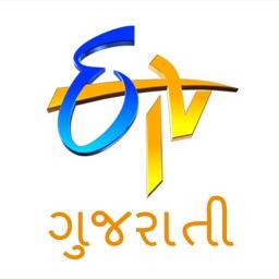 ETV Gujarati Live News