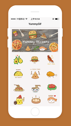 Yummy GIF Sticker for iMessage on the App Store