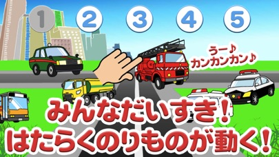 Fun MOVING Working Vehicles