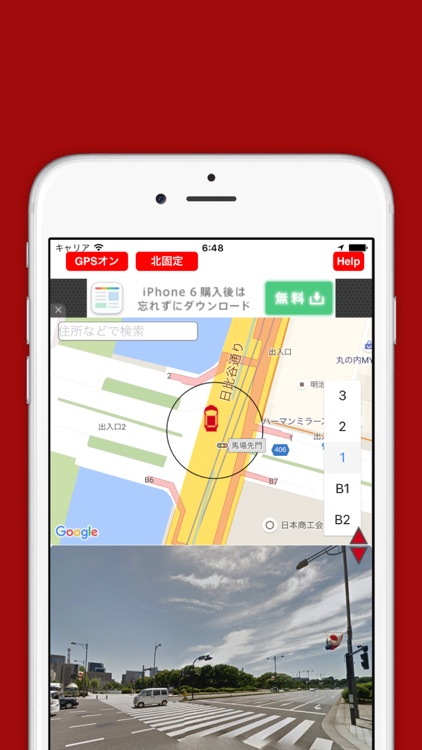 360-degree Panoramic Viewer - street viewing tool screenshot-3