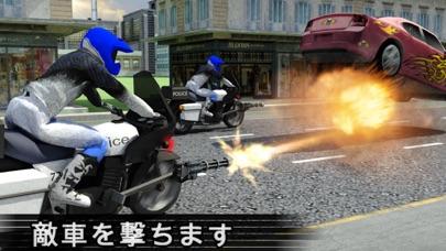 警察バイク犯罪パトロールチェイス3Dガンシューティングゲーム - Police Bike Gameのおすすめ画像3