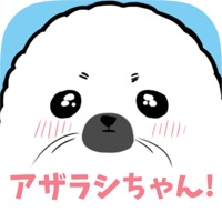 Codes for Cute Seal Hack