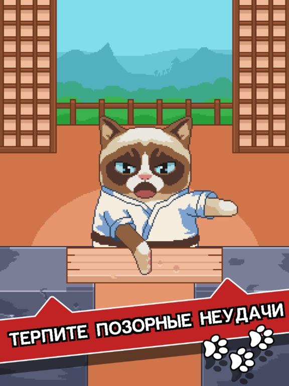 Скачать Сердитый Котик: ужасная игра