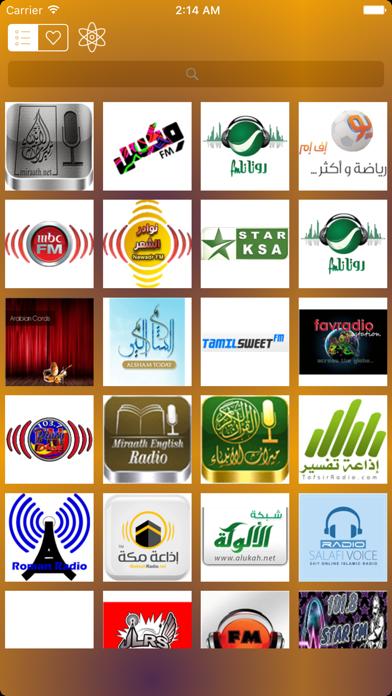 راديو - Radio Saudi Arabiaلقطة شاشة1