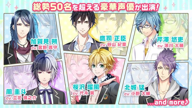 ボーイフレンド(仮)きらめきノート screenshot-4