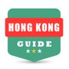 香港自由行地圖 香港離線地圖 香港地鐵輕鐵 香港地圖 香港旅游指南 Hong Kong Metro Map offline 香港通 香港旅游攻略
